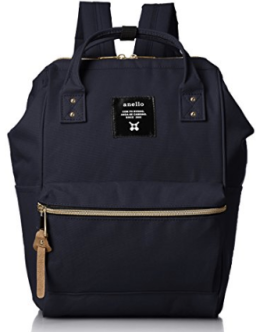 Anello Diaper Backpack